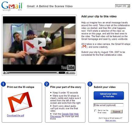 Gmail campaign screen